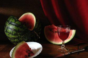 вино из арбуза