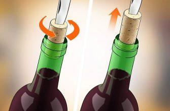 откупоривание бутылки ножом