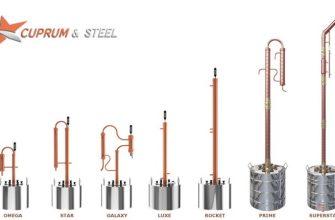Самогонный аппараты Cuprum & Steel: