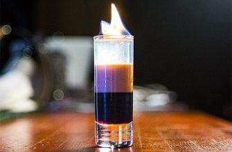коктейль б 52